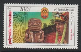 POLYNESIE - Poste Aérienne - PA N° 187 ** (1985) - Poste Aérienne