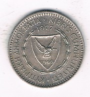 25 CENTS 1977 CYPRUS /1494/ - Chypre