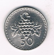50 CENTS 1981 CYPRUS /1496/ - Chypre