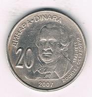 20 DINAR 2007 SERVIE /1499/ - Serbie