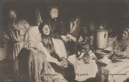 KAZANLIK   BULGARIE    TB PLAN     1909 - Bulgarie