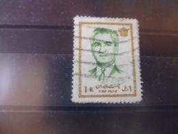 IRAN YVERT N° 1474 - Iran