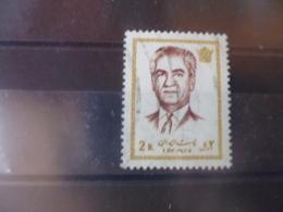 IRAN YVERT N° 1475 - Iran