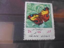 IRAN YVERT N° 1539 - Iran