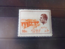 IRAN YVERT N° 1610** - Iran