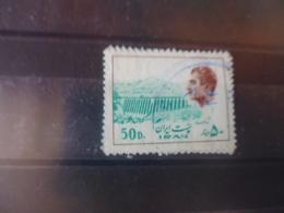 IRAN YVERT N° 1611 - Iran