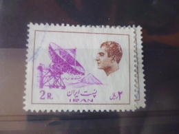IRAN YVERT N° 1613 - Iran
