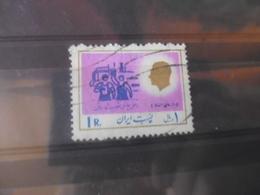 IRAN YVERT N° 1691 - Iran