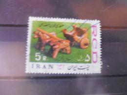 IRAN YVERT N° 1707 - Iran