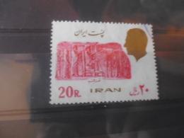 IRAN YVERT N° 1745 G - Iran