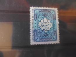 IRAN YVERT N° 1770 - Iran