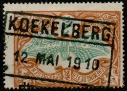 AAFE 1607  KOEKELBERG      TR 43   Tweede Keus  RCC K031 - Chemins De Fer