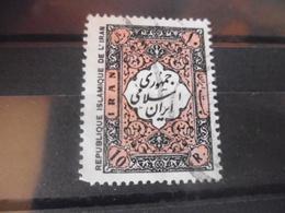 IRAN YVERT N° 1774 - Iran