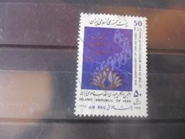 IRAN YVERT N° 1795 - Iran