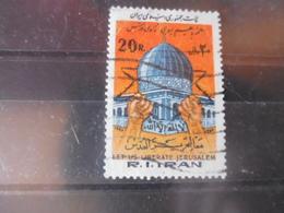 IRAN YVERT N° 1802 - Iran