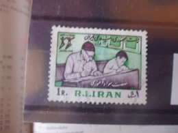 IRAN YVERT N° 1811 - Iran