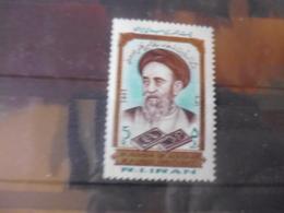 IRAN YVERT N° 1826 - Iran