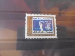 IRAN YVERT N° 1827 - Iran