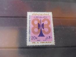 IRAN YVERT N° 1851 - Iran