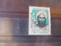 IRAN YVERT N° 1880 - Iran