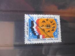 IRAN YVERT N° 1954 - Iran