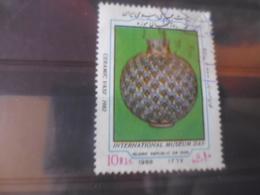 IRAN YVERT N° 2063 A - Iran