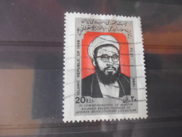 IRAN YVERT N° 2078 - Iran
