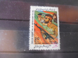 IRAN YVERT N° 2091 - Iran