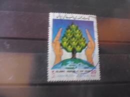 IRAN YVERT N° 2110 - Iran