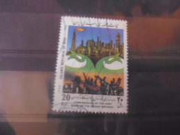 IRAN YVERT N° 2117 - Iran