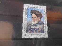 IRAN YVERT N° 2126 - Iran