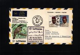Morocco 1971 Lufthansa Inaugural Flight Casablanca - Rio De Janeiro - Morocco (1956-...)