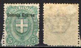 ITALIA - ERITREA - 1893 - STEMMA SABAUDO - MNH - Erythrée