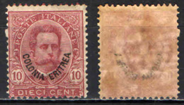 ITALIA - ERITREA - 1893 - EFFIGIE DEL RE UMBERTO I - MNH - Erythrée