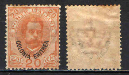 ITALIA - ERITREA - 1893 - EFFIGIE DEL RE UMBERTO I - 20 CENT. - MNH - Erythrée