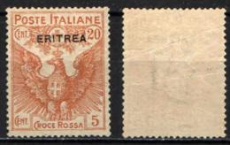 ITALIA - ERITREA - 1916 - CROCE ROSSA - FRANCOBOLLO CON PIEGA - SENZA GOMMA - Erythrée