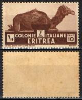ITALIA - ERITREA - 1933 - DROMEDARIO - MNH - Erythrée