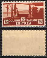 ITALIA - ERITREA - 1933 - ESSICCAMENTO DEGLI SQUALI - MNH - Erythrée
