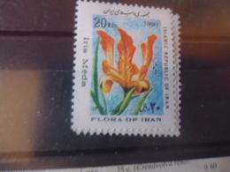 IRAN YVERT N° 2188** - Iran