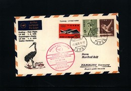 Japan 1970 Lufthansa First Flight Osaka - Hamburg - 1926-89 Kaiser Hirohito (Showa Era)
