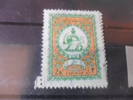 IRAN YVERT N° SERVICE 76 - Iran