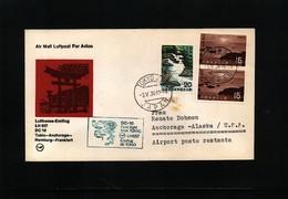Japan 1974 Lufthansa First Flight Tokyo - Anchorage - 1926-89 Empereur Hirohito (Ere Showa)