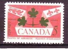 Canada, 1959, #388, Militaria, Bataille Des Plaines D'Abraham, Félin, Wildcat, Feuille D'érable, Maple Leaf - Arbres