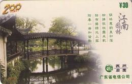 TARJETA TELEFONICA DE CHINA USADA. Chinese Park. P0126(4-2). (367) - China