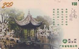 TARJETA TELEFONICA DE CHINA USADA. Chinese Park. P0126(4-3). (366) - China