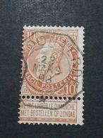 COB N ° 57 Oblitération Télégraphe Schoonaerde 1898 - 1893-1900 Fine Barbe