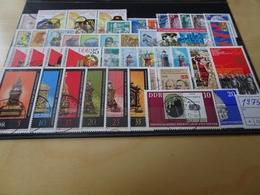 DDR Jahrgang 1975 Gestempelt Komplett (8275) - DDR