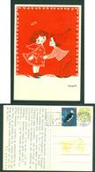 Denmark. Christmas Card 1959. Santa Kissing Girl. Artist: Karen K. Postal Used,With Christmas Seal. - Santa Claus
