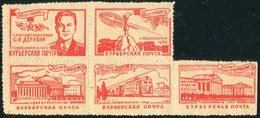 Russia USSR 1962 NOVOSIBIRSK Local Courier Post Railway Eisenbahn Chemin De Fer TRAIN Locomotive Rocket Russland Russie - Trenes