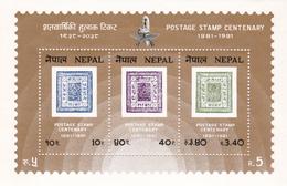 Nepal 1981 Postage Stamp Centenary,miniature Sheet, Mint Never Hinged - Nepal